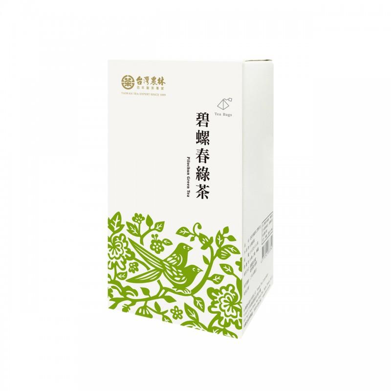 台茶風華-碧螺春綠茶立體茶包 2.5g*20