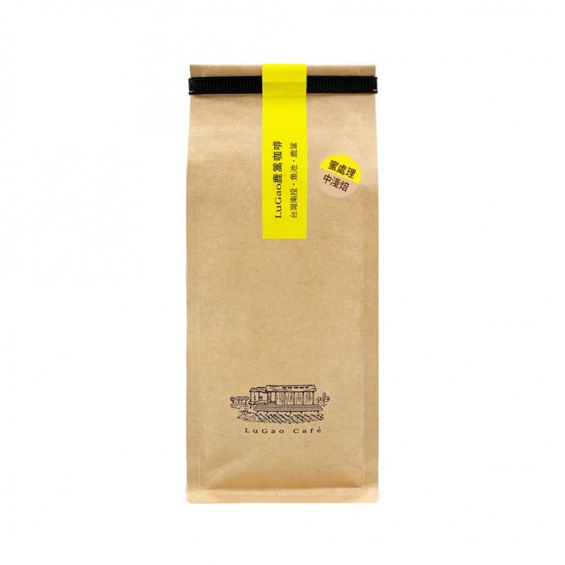 LuGao 鹿篙咖啡(蜜處理/中淺焙/227g)