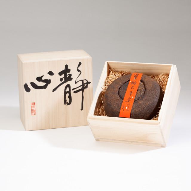 黑金柚烏龍茶(書法桐木盒)